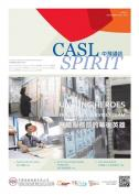 CASL SPIRIT Issue 9 Now Published
