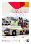 CASL Spirit Issue 10 Now Published