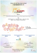 CASL awarded the Caring Company certificate for the 18th consecutive year