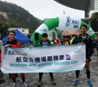 CASL Employees Hike for Greener Future