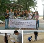 CASL Joins the International Coastal Cleanup