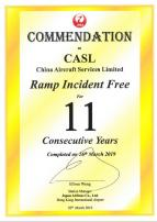 JAL Ramp Incident Free Commendation