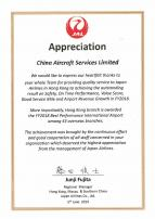Congratulations to Japan Airlines Hong Kong Branch