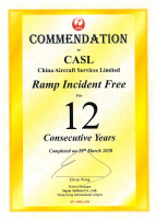 12th consecutive Ramp Incident Free Award from JAL