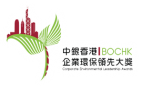 "BOCHK Corporate Environmental Leadership Awards – ""EcoPartner"" & ""EcoPioneer 3+"""